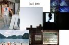 배재대 광고사진영상학과, 20주년 전시회