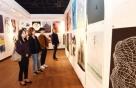 부경대, 한·중·일 100개 아트 포스터 작품 전시회