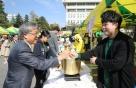 공주대 외국인 유학생들, 음식문화 축제