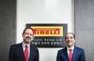 이탈리아 고급 타이어 브랜드 '피렐리', 한국지사 출범