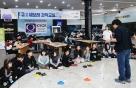 쉐보레, 인천지역 학생 대상 '車 과학교실' 개최
