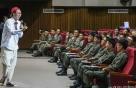 현대차그룹, 군 장병 위한 '군인의 품격' 진행
