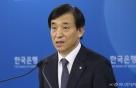 금리인상 군불 땐 한국은행…몇 차례 올릴까