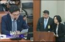 [2017 국감]'철수설' 질문 즉답 피한 카젬 한국GM 사장
