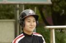 태권소녀 車연구원, '타율 5할' 진짜 야구선수 꿈꾸다