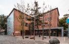 현대차 브랜드 체험관 '현대 모터스튜디오 베이징' 오늘 개관