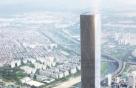 현대차 신사옥 국토부 심의…빠르면 내년 상반기 착공
