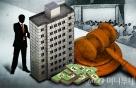 法, '뇌물수수' 잠실진주 조합이사에 징역 6년 선고