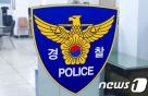 '재건축 금품제공 의혹' 롯데건설 2차 압수수색