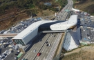 국내 최초 '고속도로 위 휴게소' 12일 열린다