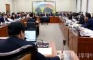 금감원 예산통제권 놓고 국회 정무위-기재위 충돌