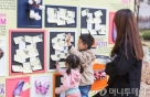 현대해상, '분실물 찾아주기 캠페인' 개최