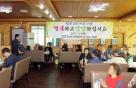 KCC, 계열사 KAC와 'KCC 행복나눔 봉사활동' 펼쳐