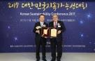 신한카드, 지속가능성 신용카드부문 8년 연속 1위
