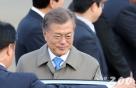 홍종학·MB…'VIP' 순방 마친 문 대통령 새 고민도 VIP