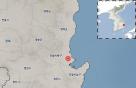 """코레일, 포항 지진에 """"KTX 서행 운전 중"""""""