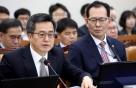 정부, 국고채 1조원 매입계획 돌연 취소…시장 혼선