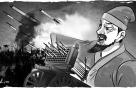 &#39;<strong>사극</strong>에 왜 안 나왔지…&#39; 화포 최무선의 무기혁명