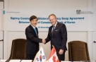 한국-캐나다, 한도·만기 없는 상설 통화스와프 체결