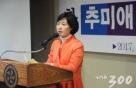 """추미애 """"美 FTA 재협상 압박은 국내정치용…韓만 특별 기준 아냐"""""""