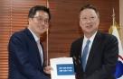 """김동연 """"정부-기업은 같이 가는 파트너…혁신성장 함께 이뤄야""""(종합)"""