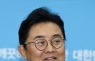 """전병헌, 靑정무수석 사의표명… """"불법 관여 안해"""""""