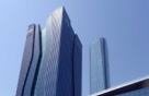 BNK금융, 직원 해외 MBA 지원..'글로벌 인재양성'