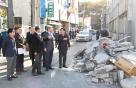 중기중앙회, 포항 지진 피해 중기 현장 방문