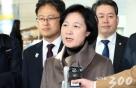 """美의회 지한파 만난 추미애 """"FTA 압력, 한국은 너무 힘들다"""""""