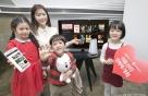 KT, 'IPTV 아동권리 영화제' 개최