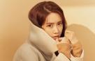 """'세젤예' 윤아가 선택한 코트 패션은?…""""톤 다운 입어봐"""""""