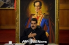 베네수엘라 '디폴트' 공식 확정