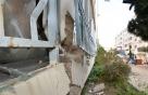 '지진 공포'에 '고층' 아파트 선호도 흔들