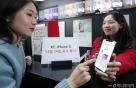 """'아이폰X' 이유있는 예판 매진 …""""예약해도 언제 받을지 몰라"""" 공급차질"""