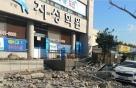 환노위 예산소위, 지진 대응 예산 178억원으로 원안 의결