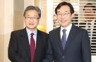 한미 6자회담 대표, '북핵 평화적 해결원칙 바탕' 대응 방안 논의