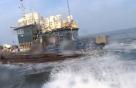 EEZ 조업 中어선, 올해보다 40척 줄어든 1500척 확정