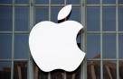 애플, AI스피커 '홈팟' 출시 내년으로 연기