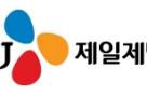 CJ제일제당, UN 선정 '2017 지속가능발전목표경영지수' 1위