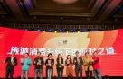 아시아나, 중국 광군제 알리바바 최우수 판매 항공사 선정