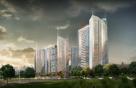 GS건설, 3000억 규모 대구 송현주공3단지 재건축 수주