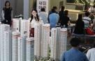 세종시, 올해 전국 아파트값 상승률 1위