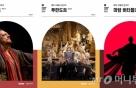 메가박스, '뉴욕 메트로폴리탄 오페라 앙코르' 기획전 개최