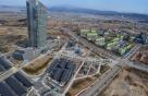 한화 큐셀 등 42개 에너지기업, 나주 혁신도시에 2000억 투자