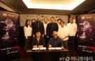 코인링크, HCASH 국내 최초 상장..하반기 ICO 공동참여