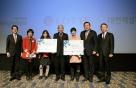 롯데 '예비맘프로젝트'에 3억원 기부