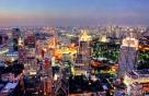 전 세계 4000여 호텔, 최대 70%까지 '할인'
