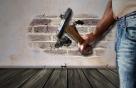 아파트 확장공사 내력벽과 일반벽 구분법은?
