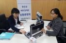 세븐일레븐, 중소기업 판로 지원 '구매 상담회' 개최