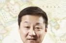 CJ그룹 인사...CJ제일제당 대표에 신현재 사장 선임(1보)